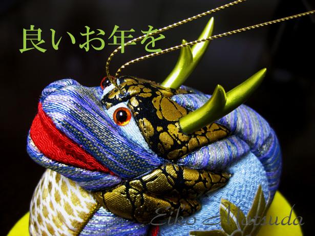 071京都name.jpg