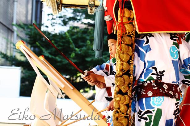 043祇園祭name.jpg