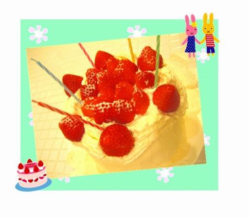 2010.02.07ブログ用 ケーキ
