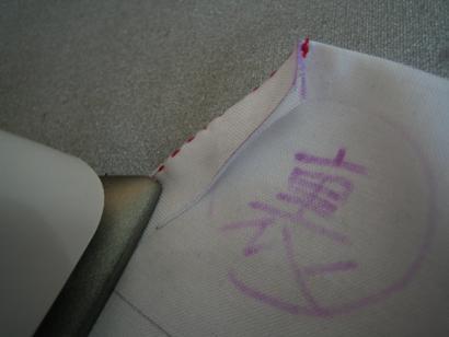 縫い代はアイロンで折る。