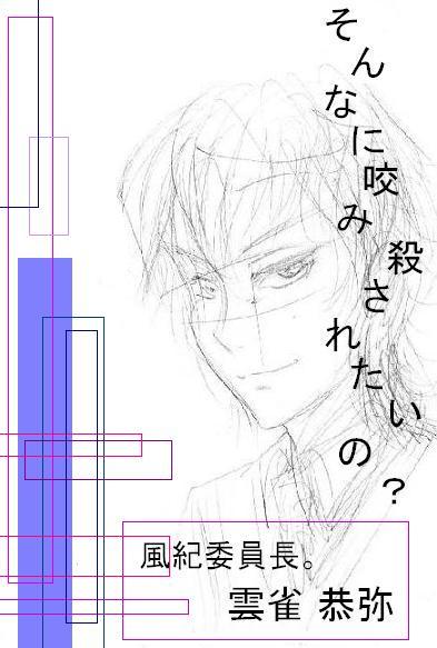 060621-24_雲雀さん_j1