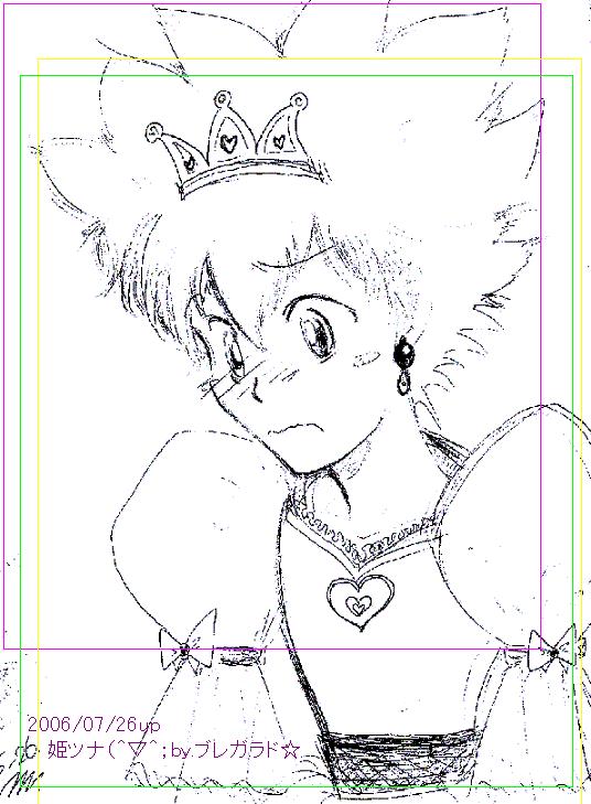 060726_姫ツナ☆