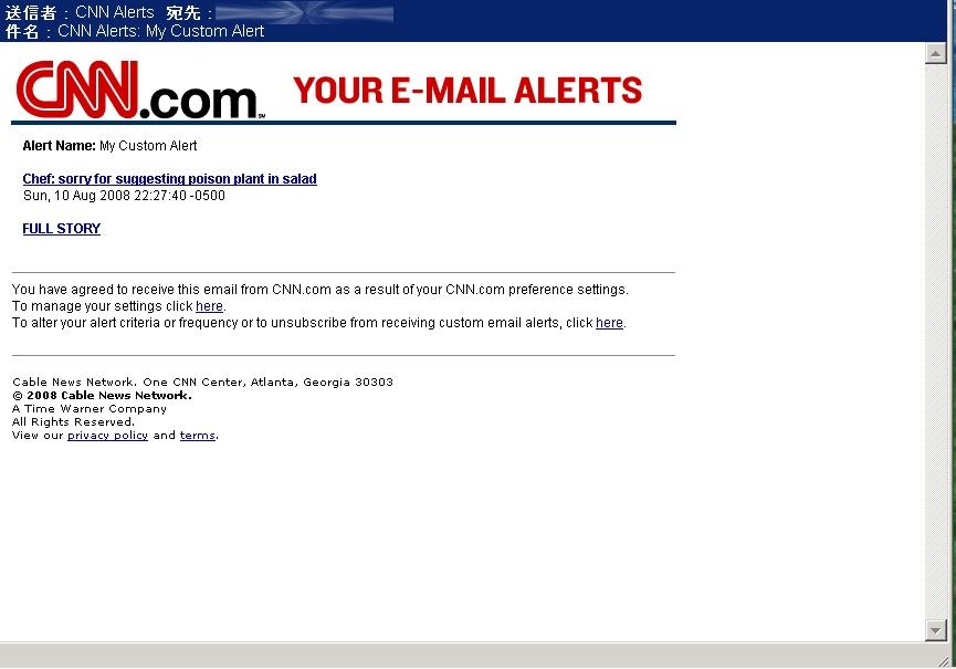 CNN Alerts