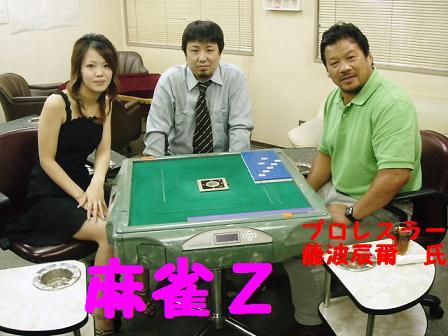 2006年08月11日_DSC00344.JPG