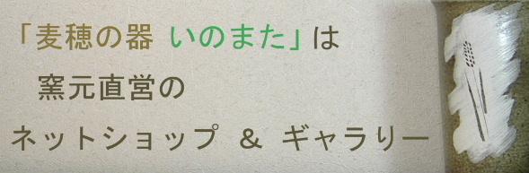 2006_0607HP0003.JPG