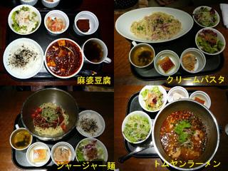 Lunch5_23.jpg