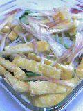 モヤシと白菜・油揚げのサラダ