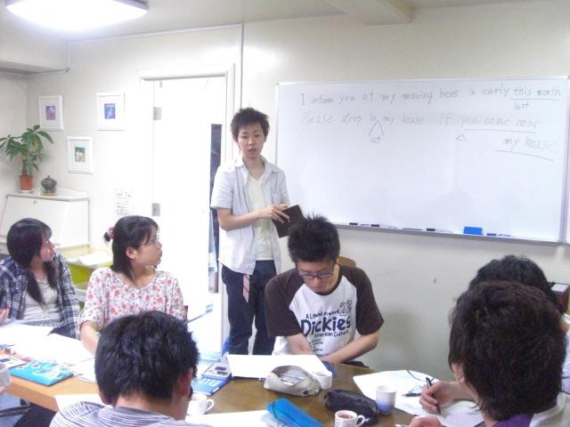 英作文勉強会.JPG
