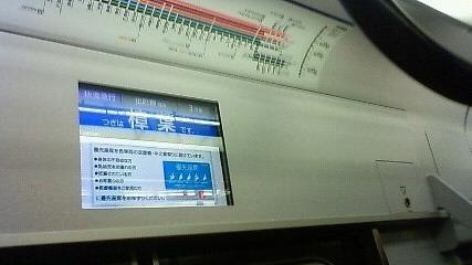 京阪電車.jpg