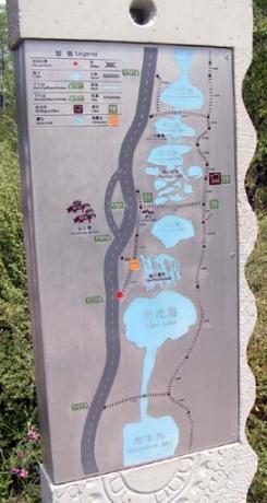 九寨溝の案内地図