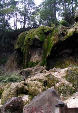 九寨溝 熊猫海瀑布