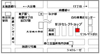 WINセレクト地図
