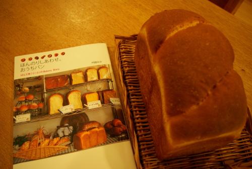 かぼちゃ食パン.jpg