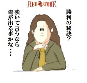 俺.png