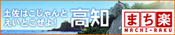 20080822_kouch_top_300x60[1].jpg