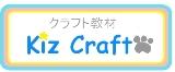 Kiz Craft