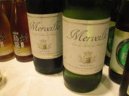ワイン0105