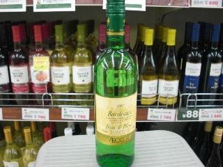 ワイン0502