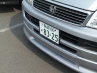 JFL05043