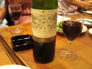 ワイン0815