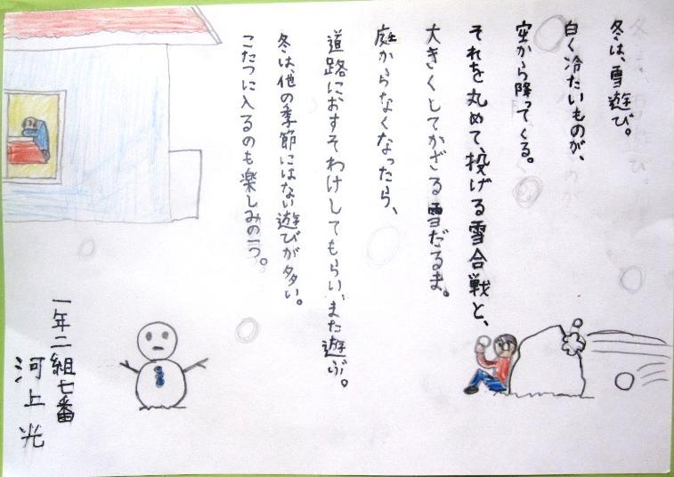 わたしの枕草子.jpg