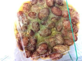 金時豆の天ぷら