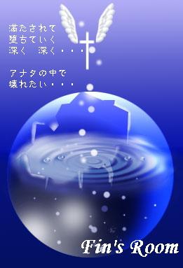 angel.raku001.jpg