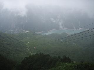 雨の大観峰から
