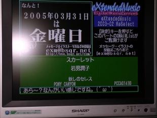 BSQR489放送終了 | 紺碧の空~い...