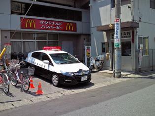 やるな、埼玉県警 | モーターサ...