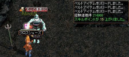 072002.JPG