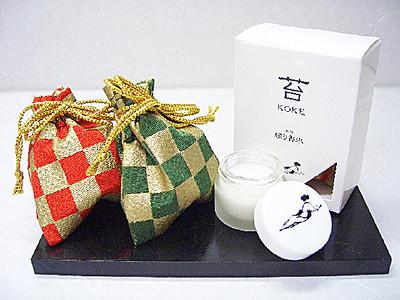 練り香水(苔)