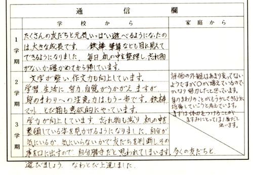 2010.10.28blog2.jpg