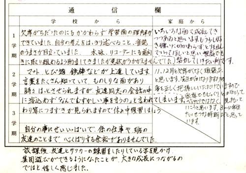 2010.10.28blog4.jpg