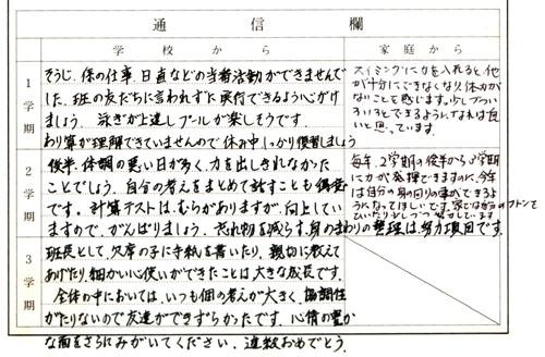 2010.10.28blog6.jpg