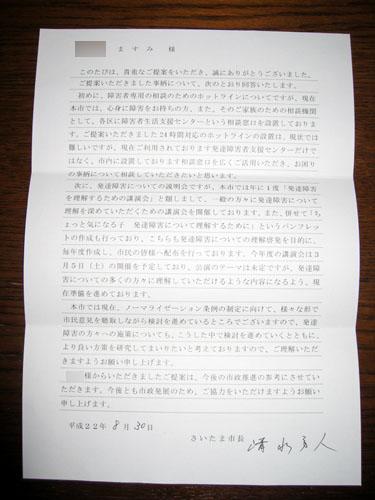2010.11.11blog2.jpg