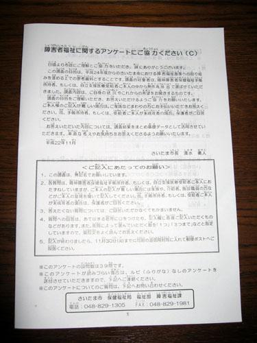 2010.11.11blog3.jpg