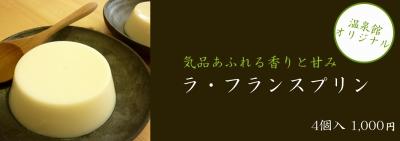 s-pudding.jpg