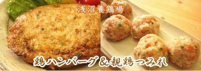top_meat.jpg