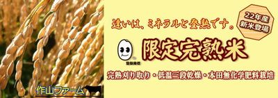 作山ファーム_画像