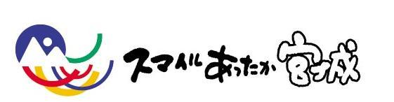 みやぎロゴ