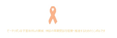 peach_ribbon