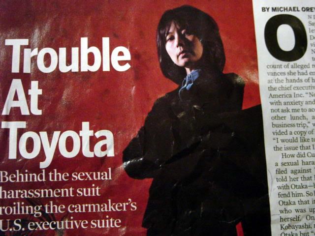 トヨタ セクハラ訴訟 小林さん