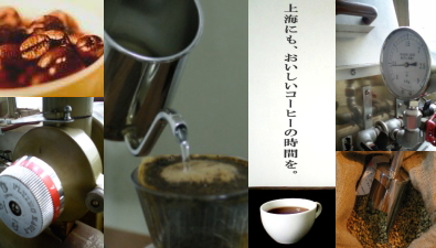 グスタフ3世のコーヒー実験