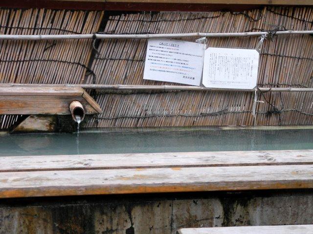 燕温泉 足湯