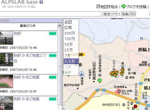 ALPSLAB baseへ行って地図を貼る