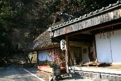 とがの木茶屋