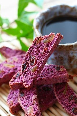 紫芋と干し芋のビスコッティー