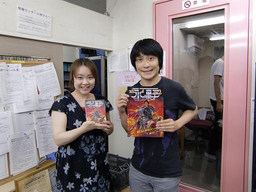 FMやまと永野さん2