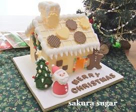 2011.12.11クッキーハウス